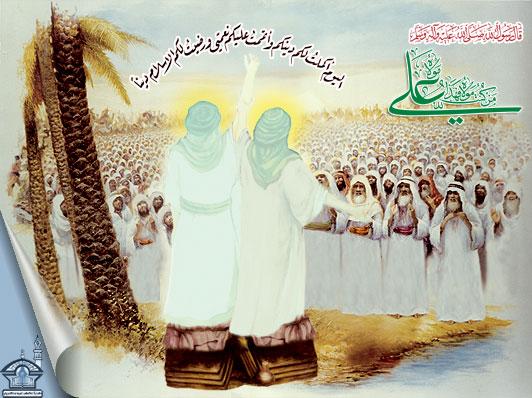 نماز بی ولای او عبادتی است بی وضو ----- به منکر علی بگو  نماز را قضا کند !