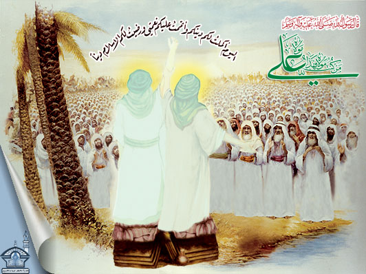 ghadeer اس ام اس و اشعار زیبا به مناسبت عید غدیر خم ( سری سوم )